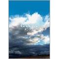 カンナナ -Live at SHIBUYA O-EAST- [DVD+2CD]