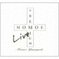 MOMOE LIVE PREMIUM [12CD+8CD-S+DVD]<完全生産限定盤>