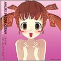 すずとやっちゃおうよ! ~「星の海のアムリ」美少女キャラ盤Vol.2 /すず率いる宇宙少女ヴァンアレン隊