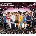 ハロー!プロジェクト ラジオドラマ vol.4<初回生産限定盤>