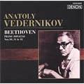 ロシア・ピアニズム名盤選 4 ベートーヴェン:ピアノ・ソナタ 第30番、第31番、第32番