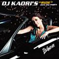 "DJ KAORI'S ""RIDE"" into the PARTY"