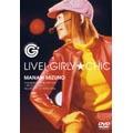 LIVE!GIRLY★CHIC