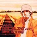 「TEXHNOLYZE」サウンドトラックCD~The Man of Men