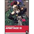ARMITAGE III[GNBA-5010][DVD] 製品画像