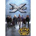 X-MEN 2 特別編