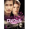 ロズウェル / 星の恋人たち Vol.4