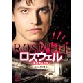ロズウェル / 星の恋人たち シーズン1 Vol.2<初回生産限定版>