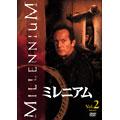 ミレニアム シーズン1 Vol.2<初回生産限定盤>