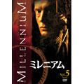 ミレニアム シーズン1 Vol.5<初回生産限定版>