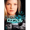 ロズウェル / 星の恋人たち シーズン1 Vol.9<初回生産限定版>