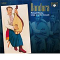 Bandura - Songs of a Don Kossack / Michael Minsky(Br), Vienna Symphony Orchestra