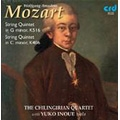 モーツァルト: 弦楽五重奏曲 K.516、K.406
