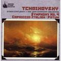 Tchaikovsky: Symphony no 4, Capriccio Italien, Fatum