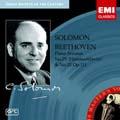 """Beethoven: Piano Sonatas No.29 """"Hammerklavier"""" & 32, Op.111"""