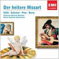 ENCORE:DER HEITERE MOZART:ERICA KOTH(S)/PETER SCHREIER(T)/ERICH KELLER(cond)/WIENER AKADEMIE KAMMERCHOR/CONVIVIUM MUSICUM MUNCHEN/ETC