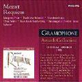 Mozart: Requiem K.626, Mass No.19 / Peter Schreier(cond), Staatskapelle Dresden, Margaret Price(S), Trudeliese Schmidt(Ms), etc