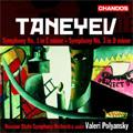 Taneyev:Symphonies No.1/No.3:Valeri Polyansky(cond)/Russian State Symphony Orchestra
