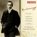 Rachmaninov: Symphonies No.1 Op.13, The Isle of the Dead Op.29, Youth Symphony (Pavel Lamm) (1/30-31/2008) / Gianandrea Noseda(cond), BBC Philharmonic