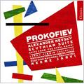 プロコフィエフ: スキタイ組曲 Op.20