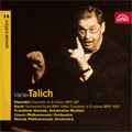 Handel:Oboe Concerto HWV.287 (3/1955)/J.S.Bach:Piano Concerto No.1 (6/1954)/Orchestral Suite No.3 (6/1950):Vaclav Talich(cond)/Czech Philharmonic Orchestra/Slovakia Philharmonic Orchestra/Frantisek Hantak(ob)/Sviatoslav Richter(p)
