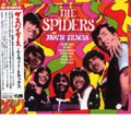 ザ・スパイダース・ムーヴィー・トラックス  [CD+DVD]<1,000枚限定生産盤>