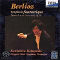 ベルリオーズ:幻想交響曲 :小林研一郎指揮/ハンガリー国立交響楽団