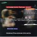 Yashiro : Japanese Music Festival 2000 , SYM / Inoue,H. , Armenian PO , Hayashi