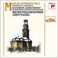 ロリン・マゼール/マーラー:交響曲第2番「復活」 [SICC-242]
