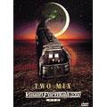 VISION FORMULA 2000 -DVD-<期間限定特別価格版>