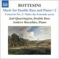 ボッテジーニ:コントラバスとピアノのための作品集 第2集