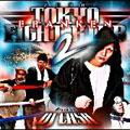 TOKYO FIGHT KLUB 2