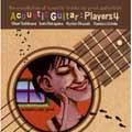 アコースティック・ギター/プレーヤーズ4