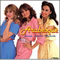 Arabesque (Disco)/アラベスク [VICP-41309]