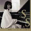 ベートーヴェン:ピアノ・ソナタ全集 Vol.6:第15番/第16番:杉谷昭子