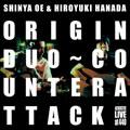 ORIGIN DUO~COUNTERATTACK 大江慎也 & 花田裕之ACOUSTIC LIVE