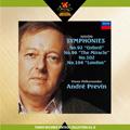ハイドン: 交響曲第92番「オックスフォード」, 第96番「奇蹟」, 第102番, 第104番「ロンドン」 / アンドレ・プレヴィン, VPO<タワーレコード限定>