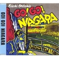 GO! GO! NIAGARA