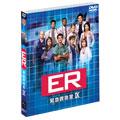 ER 緊急救命室 IX <ナイン> セット1