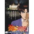 アニメ 「金田一少年の事件簿」 DVDセレクション Vol.2<期間限定出荷版>