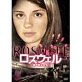 ロズウェル / 星の恋人たち Vol.3