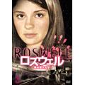 ロズウェル / 星の恋人たち シーズン1 Vol.3<初回生産限定版>