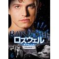 ロズウェル / 星の恋人たち シーズン1 Vol.6<初回生産限定版>