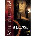 ミレニアム シーズン1 Vol.4<初回生産限定版>