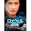 ロズウェル / 星の恋人たち シーズン1 Vol.8<初回生産限定版>