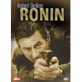 RONIN(2枚組)