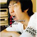 サム1(Shit Associated Music vol.1)
