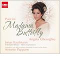 Puccini : Madama Butterfly -Complete (7/7-19/2008)  / Antonio Pappano(cond), Santa Cecilia Academy Rome Orchestra & Chorus, Angela Gheorghiu(S), Jonas Kaufmann(T), etc<限定盤>