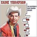 The Quintessential Hank Thompson 1948-1979