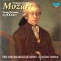モーツァルト: 弦楽五重奏曲 K.174、K.515